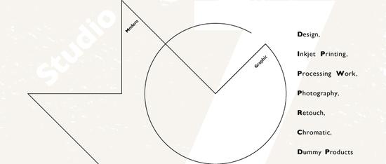 7月のTOPグラフィックデザイン