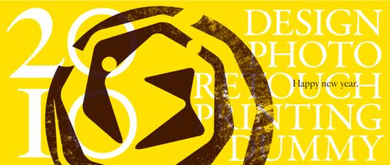 1月のTOPグラフィックデザイン