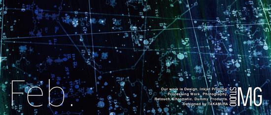 2月のTOPグラフィックデザイン