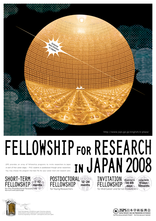 fellowshipポスター2008