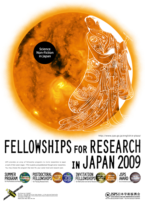 fellowshipポスター2009